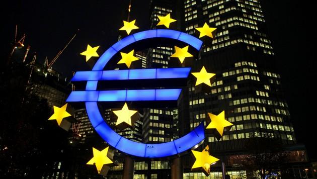 Der Sitz der EZB in Frankfurt (Bild: stock.adobe.com)