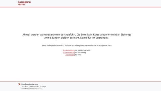 Wer sich am Mittwochnachmittag auf der offiziellen Website für die geplanten Corona-Massentests anmelden wollte, hatte Pech. Wegen eines Fehlers, der Daten aus Wien nach Kärnten umleitete, wurde das Portal zur Wartung offline genommen. (Bild: Screenshot, oesterreich-testet.at)
