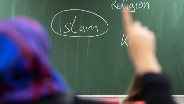 Fördergeld an einen Verein, der eine innerislamische Konferenz ausrichten will, sorgt für Diskussion. (Bild: APA/dpa)