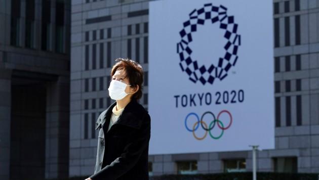 (Bild: AP/Eugene Hoshiko)