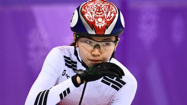 Shim Suk-Hee (Bild: AFP/Aris Messini)