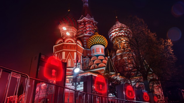 Die russische Justiz wirft ausländischen Internetkonzernen vor, beanstandete Beiträge nicht schnell genug zu löschen. (Bild: stock.adobe.com)