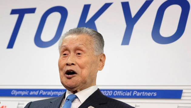 (Bild: AFP/Kazuhiro Nogi)