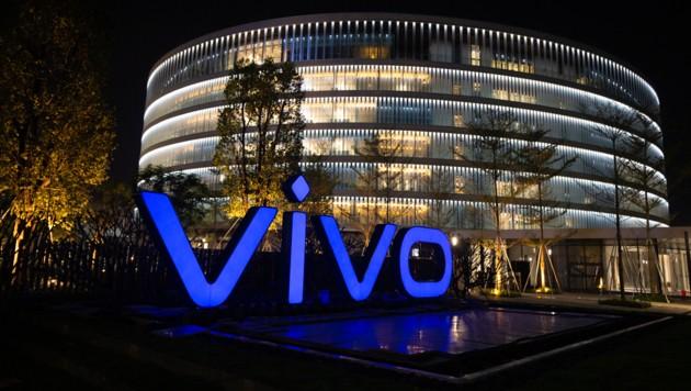 Die Vivo-Zentrale im südchinesischen Dongguan vor den Toren Hongkongs (Bild: Vivo)