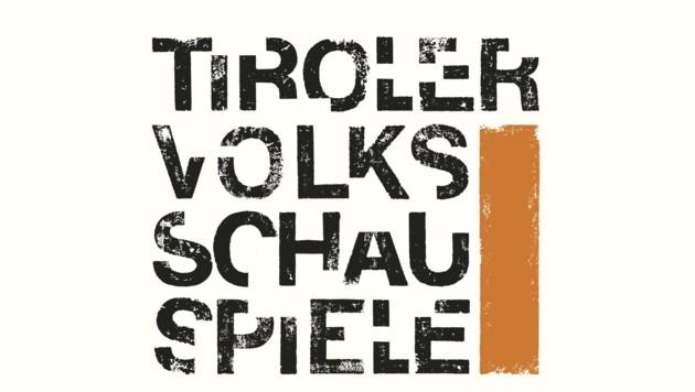 Seit vergangenem Sommer herrscht Unruhe bei den Tiroler Volksschauspielen in Telfs. (Bild: zVg.)