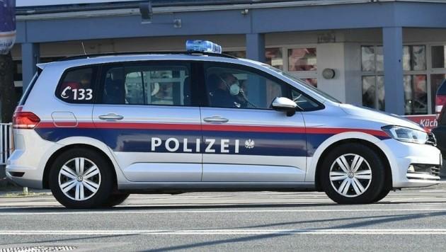 Die Polizei ersucht um Hinweise (Symbolbild) (Bild: P. Huber)