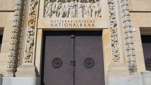 Die Nationalbank entsandte Prüfer im Auftrag der Finanzmarktaufsicht 2015, 2017 und 2020. (Bild: KRISTIAN BISSUTI)