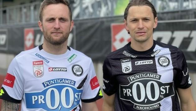 Neue Wäsch für den SK Sturm (Bild: SK Sturm)