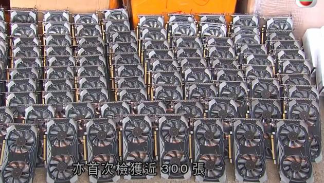 (Bild: youtube.com/TVB NEWS official)