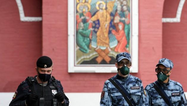 Symbolbild (Bild: APA/AFP/Kirill KUDRYAVTSEV)