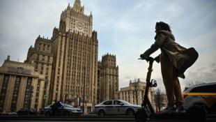 Das russische Außenministerium in Moskau (Bild: AFP)