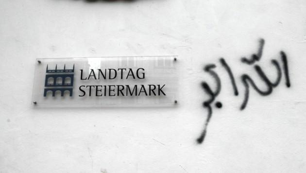 (Bild: Christian Jauschowetz)