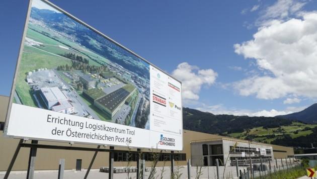 Hier in Vomp wird das neue Post-Verteilzentrum errichtet. (Bild: Birbaumer Christof)