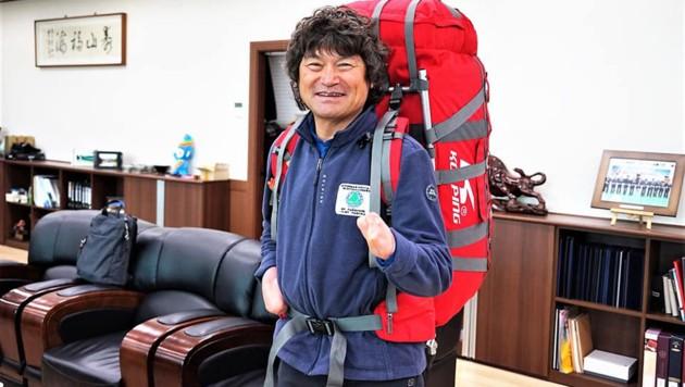 Kim Hong Bin (Bild: twitter.com/russianclimb)