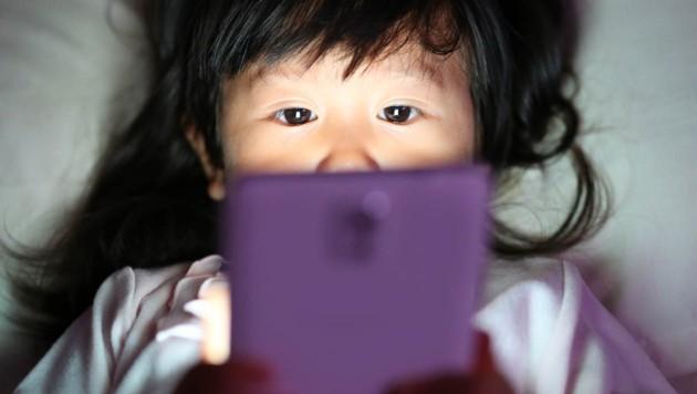 Nach zwei Stunden ist Schluss: Chinas Spieleindustrie setzt auf Gesichtserkennung, um nächtliche Gaming-Exzesse zu unterbinden. (Bild: stock.adobe.com)