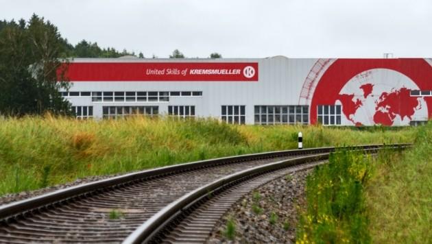 Die Kremsmüller-Gruppe in Steinhaus bei Wels, die im Vorjahr pleite ging, erfüllt ihren Sanierungsplan vorzeitig, wir berichteten. (Bild: Kerschbaummayr Werner)
