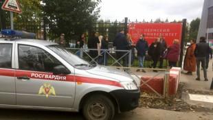 Der Anschlag ereignete sich an der Staatlichen Universität in Perm. (Bild: AP)