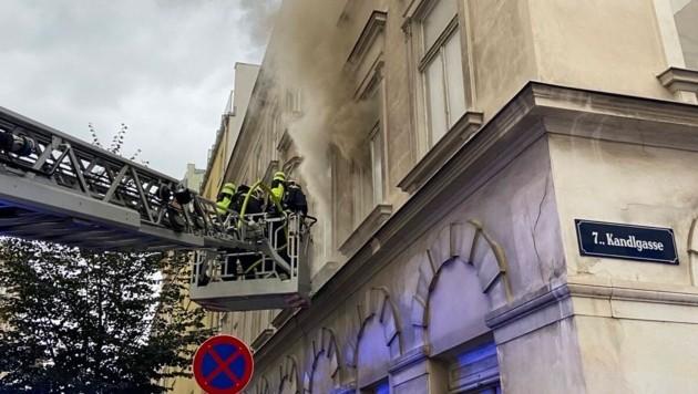 (Bild: Stadt Wien   Feuerwehr )