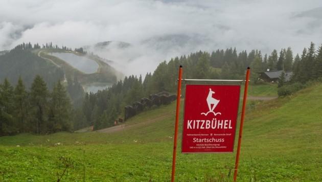 Pfarrer Michael Struzynski (61) wurde bei der Talfahrt vom Hahnenkamm in Kitz gerammt. (Bild: zeitungsfoto.at/Liebl Daniel)