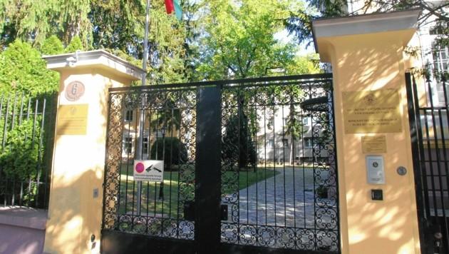 Die weißrussische Botschaft in Wien (Bild: Andi Schiel)