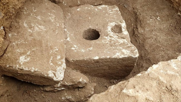 (Bild: Israel Antiquities Authority)