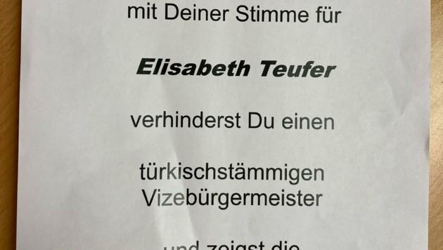 Auch die Freistädter Bürgermeisterkandidaten Elisabeth Teufer und Christian Gratzl verurteilen das fremdenfeindliche Flugblatt aufs Schärfste. (Bild: ZVG)