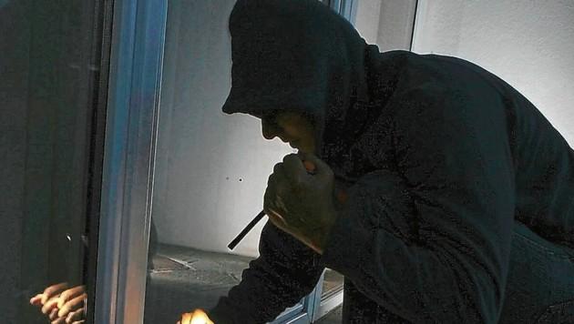 Dämmerungseinbrecher kommen im Schutz der Dunkelheit. (Bild: Polizei OÖ)