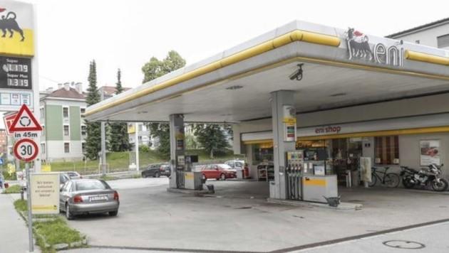 Tatort: ENI Tankstell in Salzburg (Bild: Markus Tschepp)