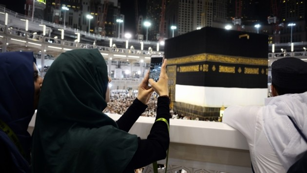Muslime bei der Kaaba in Mekka, dem zentralen Heiligtum des Islam (Bild: AFP)