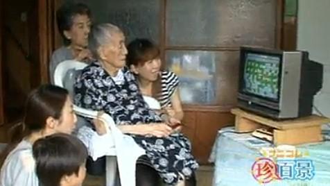 (Bild: Japan Probe/Dailymotion.com)